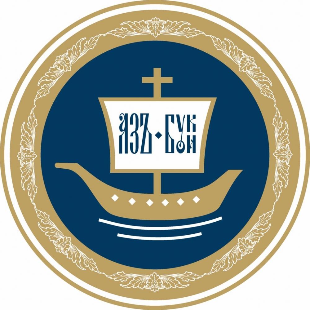 Православный учитель 2016